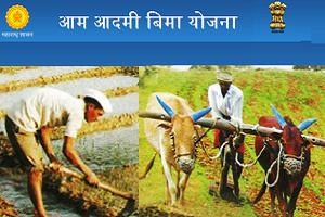 Maharashtra Aam Aadmi Bima Yojana Online Registration
