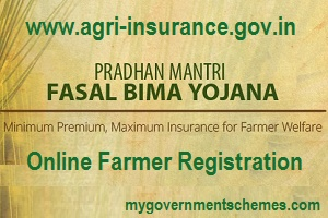Pradhan Mantri Fasal Bima Yojana Online Farmer Registration
