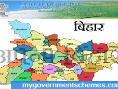 Bihar Apna Khata Khasra Khatoni Online
