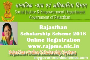 Rajasthan Scholarship Scheme 2018 Online Registration