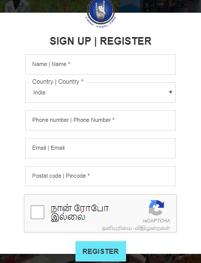 Rajini Fans Club Association Online Registration
