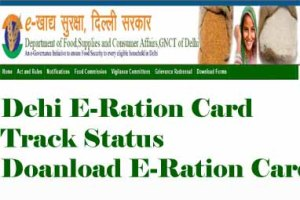 Delhi Ration Card