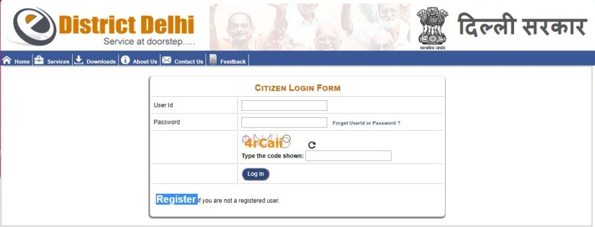 Citizen Login Form