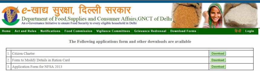 Download Applicaiton Form