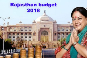 Rajasthan Budget 2018