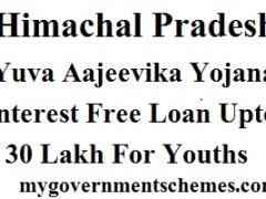 Himachal Pradesh Yuva Aajeevika Yojana
