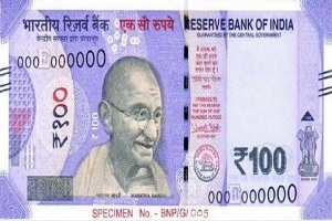 New 100 Rupees Note