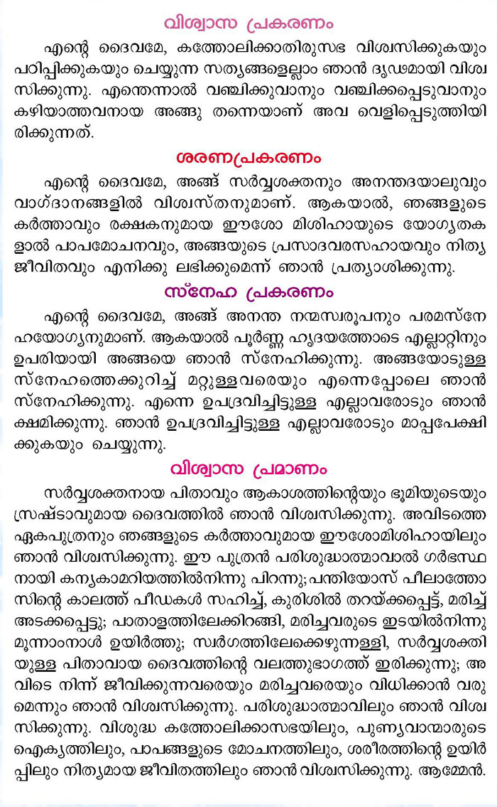A daily common prayer Malayalam combined_Page_3