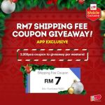 FREE 11street RM7 Shipping Fee Coupon Giveaway!