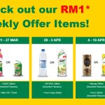 Shell Offer RM1 Deals for You!