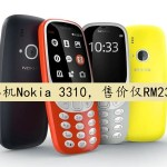 Nokia 3310 Goes Official In Malaysia For RM 239!