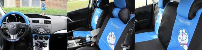 Mazda-bule-cover-doraemon