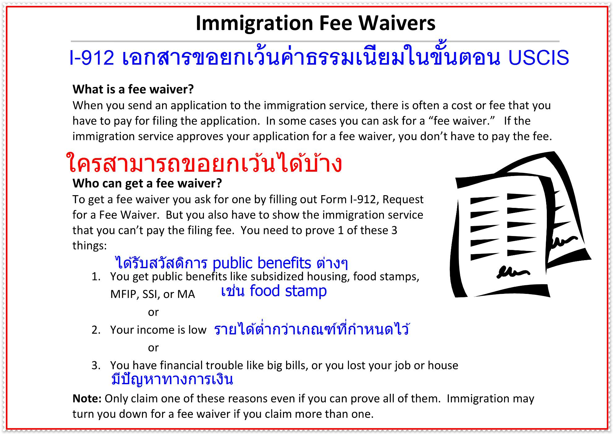 100 citizen form n 400 image collections form example ideas uscis waiver form gallery form example ideas falaconquin