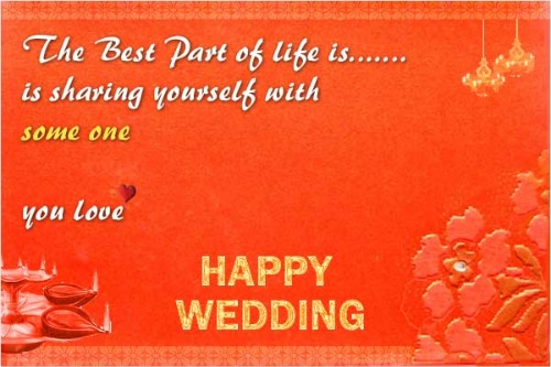 Cute Inspiring Wedding Wishes