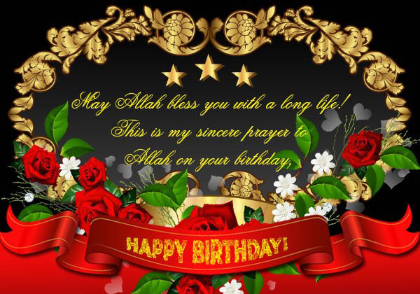 Happy Birthday Best Wishes To You And Your Family