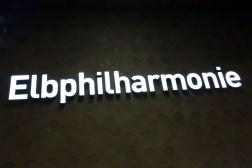 """Am Eingang zur """"Tube"""" fängt das Abenteuer Elbphilharmonie an"""