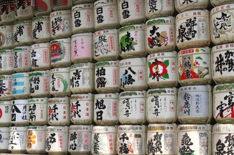 Sake-Fässer im Yoyogi Park