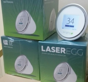 laser-egg