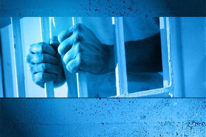 Inmate Walks From Jail; Later Found_-2447867604710570210