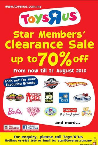 Toys-R-Us-Mega-Members-Sale-Aug-2010