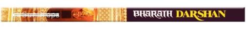 Bharat Darshan Incense meditation incense www. https://www.myincensestore.com/