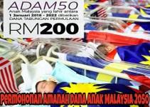 Skim ADAM50 : Permohonan dan Syarat Kelayakan Amanah Dana Anak Malaysia 2050
