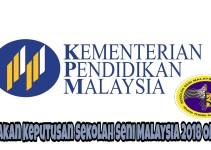 Semakan Keputusan Sekolah Seni Malaysia Sesi 2018 Online