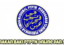Semakan Baki PTPTN Online dan SMS