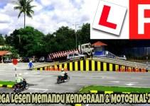 Harga Lesen Memandu Kenderaan & Motosikal Terkini 2018