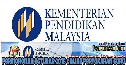 Permohonan egTukar 2018 Online Pertukaran Guru