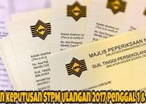 Semakan Keputusan STPM Ulangan 2017 Penggal 1 & 2 Online