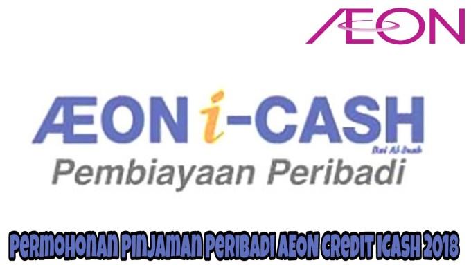 Permohonan Pinjaman Peribadi AEON Credit iCash 2018