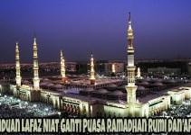 Panduan Lafaz Niat Ganti Puasa Ramadhan Rumi dan Arab