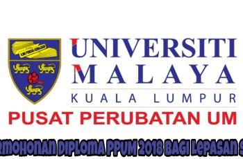 Permohonan Diploma PPUM 2018 Online Bagi Lepasan SPM