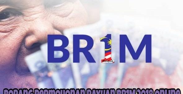 Borang Permohonan Rayuan BR1M 2018 Online & Manual