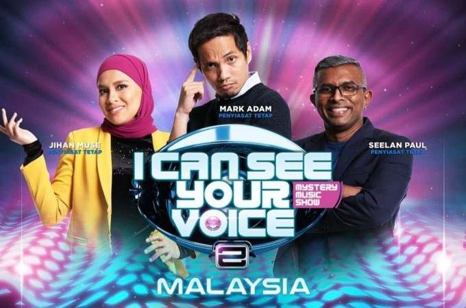 Live Streaming I Can See Your Voice Malaysia 2019 Minggu 1
