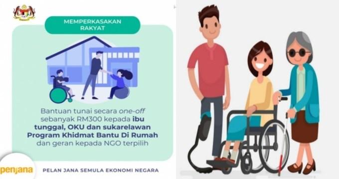 Semakan Kelayakan Bantuan Khas RM300 Kepada OKU (Tarikh Bayaran)