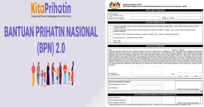 Cara Tukar Status Perkahwinan BPN 2.0 Online (Kemaskini Maklumat)