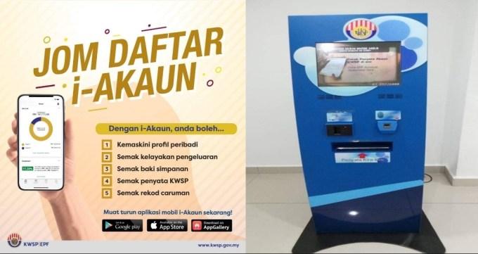 Cara Daftar i-Akaun Melalui Kiosk KWSP, Bank & Emel