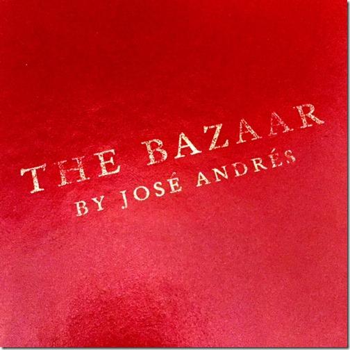 Bazaar_menu