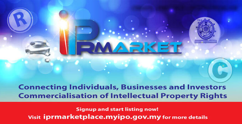 Banner IP Marketplace