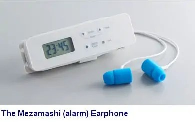 The mezamashi earphones