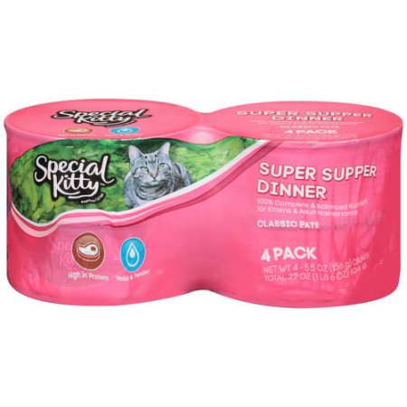 9 Lives Cat Food Recall By FDA