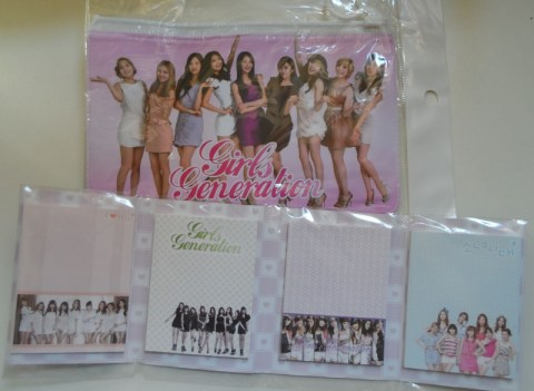 Girl's Generation Giveaway