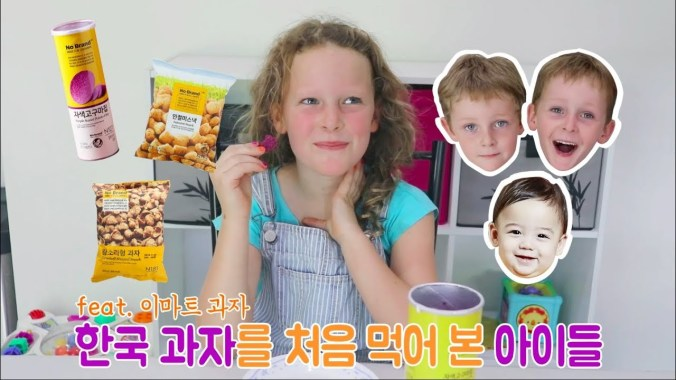 aussie kids try korean snacks