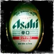 Asahi – Asahi Breweries Limited