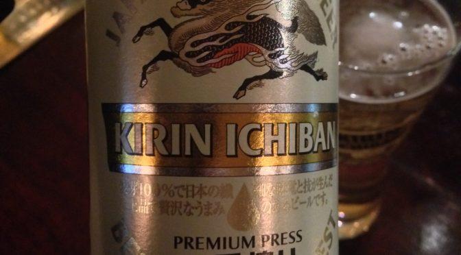 Kirin Ichiban - Wells & Young's Brewery