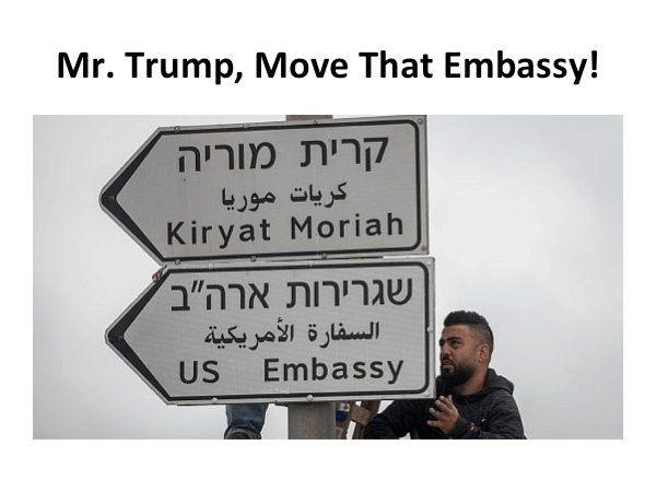 US embassy street signs in English, Hebrew, Arabic