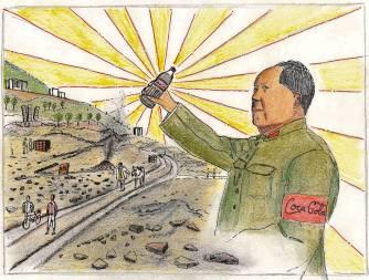 Coca-Cola and Chairman Mao