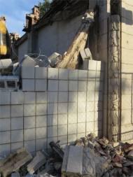 demolition 4